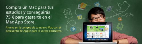 Promoción sector educativo Mac 2011