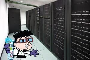 Imagen de la parte externa del supercomputador Caléndula